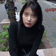 Iu Short Hair, Short Hair Styles, Meme Faces, Funny Faces, My Girl, Cool Girl, Spring Girl, Iu Fashion, Summer Aesthetic