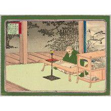 安達吟光: Study - Abbreviated Japanese History - Artelino
