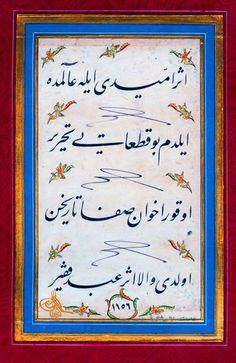 Hüsnü Hat | Osmanlıca Öğren - Abdülhamid Han'ın Kitaplığından