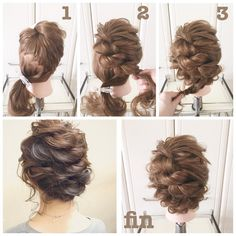 Pin by silver moon on 普段の ヘアアレンジ Pageant Hair, Prom Hair, Bridesmade Hair, Hair Arrange, Hair Setting, Pinterest Hair, Bride Hairstyles, Hair Designs, Hair Hacks