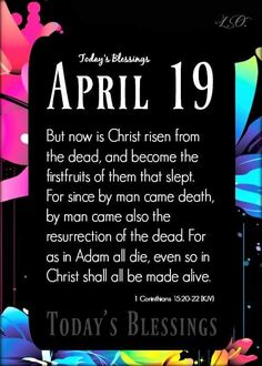 Resurrection Of The Dead, Christ, Blessed, Death