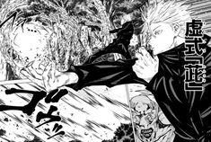Manga Vs Anime, Anime Demon, Manga Art, Anime Guys, Anime Art, Fanart, Cool Sketches, Anime Screenshots, Aesthetic Anime