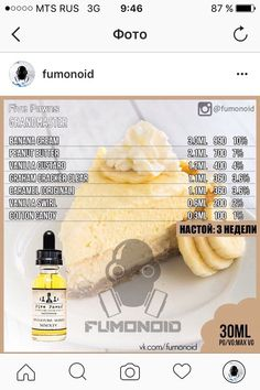 Things You May Want To Know About PG VG ELiquid Ingredients and Carcinogens - The Vape Generation Banana Juice Recipe, E Juice Recipe, Diy Vape Juice, Vape Diy, Clone Recipe, Light Cakes, Coffee Cake, Graham, Food