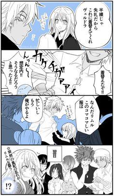Otaku Anime, Anime Guys, Manga Anime, Slime Season 2, Blue Hair Anime Boy, Anime Crying, Ace And Luffy, Anime Stories, Dragon Ball Image