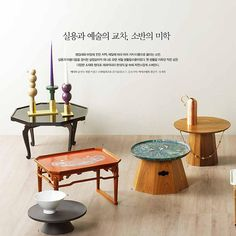 Decoupage Furniture, Home Furniture, Furniture Design, Chinese Interior, Korea Design, Interior Architecture, Interior Design, Asian Home Decor, Traditional Furniture
