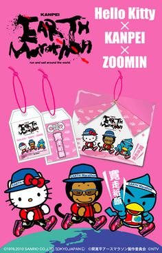 Sanro Hello Kitty x Kanpei Hazama x Zoomin handkerchief for Completion of Earth Marathon 600 JPY (7.70 USD) Model: 286-335123 11 Units in Stock