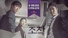 ► Falsify / 조작 (SBS) aka Fabrication Namgoong Min  Yoo Joon-sang  Uhm Ji-won Moon Sung-keun  Jeon Hye-bin