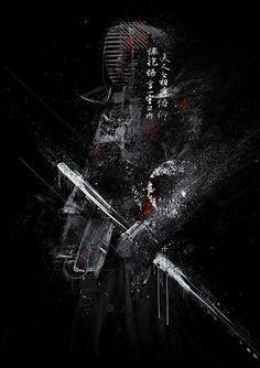 sekigan:  Samouraï by Adrien DONOT, via Behance | SAMOURAÏ | Pinterest
