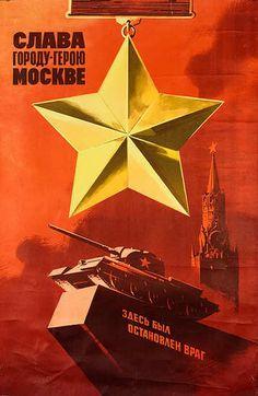 Star Tank, 1970