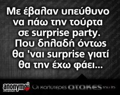 cake, surprise party, and greek quotes εικόνα