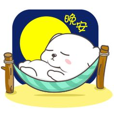 24 Cute white dog gif iPhone emoji Animoji free do
