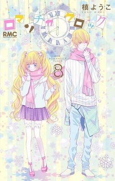 El Manga Romantica Clock de Yoko Maki finalizará el 2 de Noviembre.