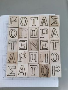 Heavens Gate Sator Square Wood burned Greek lettering. I will burn numbers on the back to equal 55 horizontally, vertically and diagonally on the back then coat them in finishing wax