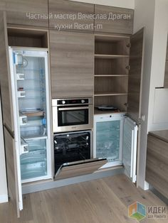 Как сделать дизайн проект кухни самостоятельно