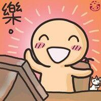 Happy...... 臼臼臼