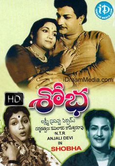 Sobha is a 1958 Telugu movie, Directed by K. Lead roles played by NTR, Anjali Devi. Music Composed by A M Rajah. Produced by Vasantha Kumar Reddy. 1969 Movie, Lead Role, Asian Celebrities, Telugu Movies, Golden Age, Indian, Stars, Film, Music