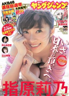 画像週刊ヤングジャンプ 2016年29号   ALFAFILEYoung_Jump_2016-29.rar ALFAFILE Note : AKB48MA.com Please Update Bookmark our Pemanent Site of AKB劇場 ! Thanks. HOW TO APPRECIATE ? ほんの少し笑顔 ! If You Like Then Share Us on Facebook Google Plus Twitter ! Recomended for High Speed Download Buy a Premium Through Our Links ! Keep Visiting Sharing all JAPANESE MEDIA ! Again Thanks For Visiting . Have a Nice DAY ! i Just Say To You 人生を楽しみます !  2016 画像
