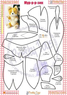 They say it's a cat but it looks more like a corgi to me, either way it's adorable and button jointed Plushie Patterns, Animal Sewing Patterns, Felt Patterns, Sewing Patterns Free, Free Sewing, Sewing Tutorials, Sewing Toys, Sewing Crafts, Sewing Projects