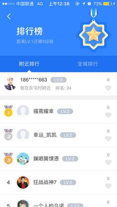 值得你学习的APP榜单和APP排行榜UI... Mobile Ui Design, Shopping, Chinese, Game, Venison, Gaming, Games, Chinese Language
