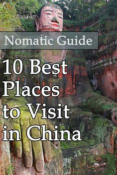 10 Best Places to Visit in China - NomaticTravel Best Countries To Visit, Cool Countries, Cool Places To Visit, China Travel, Ancient Civilizations, Amazing Destinations, Country, World, The World