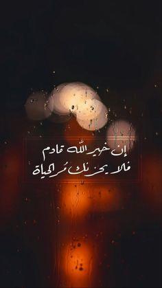 Pin Von هاجر مراد Auf Islamic