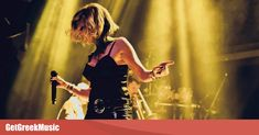 Η Άννα Βίσση ξεκινάει εμφανίσεις στο Barbarella Barbarella, Greek Music, Night Life, Concert, News, Pan Flute, Fashion Styles, Concerts