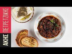 Χταπόδι στιφάδο στη χύτρα από τον Άκη Πετρετζίκη. Φτιάξτε χταπόδι, κοκκινιστό με κρεμμυδάκια στιφάδο! Μαγειρέψτε γρήγορα στη χύτρα για ένα τέλειο γεύμα! Steak, Cooking Recipes, Beef, Food, Youtube, Meal, Cooker Recipes, Essen, Steaks