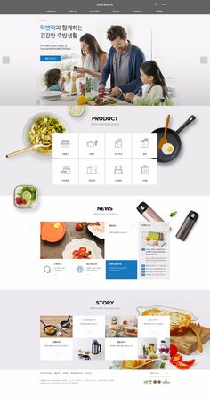 LocknLock aims to be the global comprehensive household products company that the world can trust with its finest quality and international competitiveness. Website Design Inspiration, Website Design Layout, Web Layout, Blog Design, Page Design, Layout Design, Best Landing Pages, Responsive Layout, Ui Web