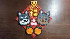 Shiba Inu Chinese New Year Deco made with Perler Beads Perler Patterns, Bead Patterns, Fuse Beads, Perler Beads, Shiba Inu, Chinese New Year, Bricks, Pixel Art, Cross Stitch