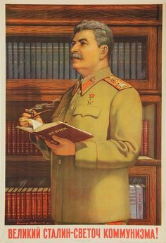 Viktor Ivanov, The Great Stalin is the flaming torch of communism!, 1952