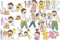 pixiv(ピクシブ)は、イラストの投稿・閲覧が楽しめる「イラストコミュニケーションサービス」です。幅広いジャンルのイラストが投稿され、ユーザー発のイラスト企画やメーカー公認のコンテストが開催されています。 Kevedd, Osomatsu San Doujinshi, Ichimatsu, Pin Art, South Park, Anime Characters, Cartoon, Comics, Faces