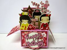 Creations by Patti: Cards