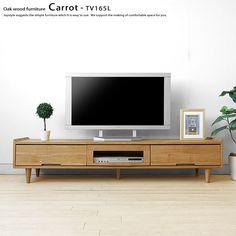 丸脚 テレビボード 木製テレビ台 タモ材。開梱設置配送 幅165cmタモ無垢材 タモ材 北欧 テレビ台 テレビボード ローボード ナチュラル CARROT-TV165L