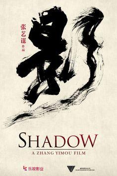 Shadow Full Movie Online 2018