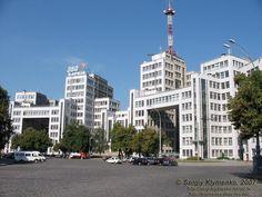 Будівля держпрому, Харків