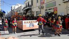 Φλας μπακ στις Βασίλισσες του Πατρινού Καρναβαλιού από τότε που ήταν γυμνόστηθες μέχρι σήμερα– Δείτε φωτό Street View