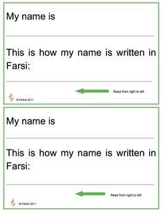 Useful Persian (Farsi) phrases