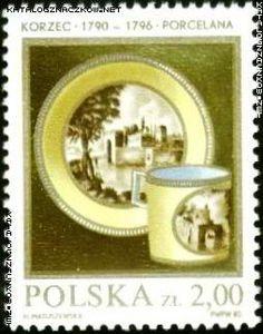 Znaczek nr: 2646 - Polska ceramika szlachetna