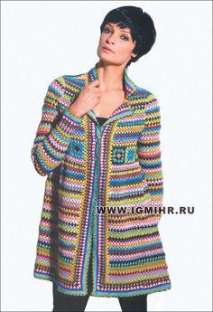 Красивые полосатые пиджаки - Осенние краски - Ли Сян - пещера шелковой паутине