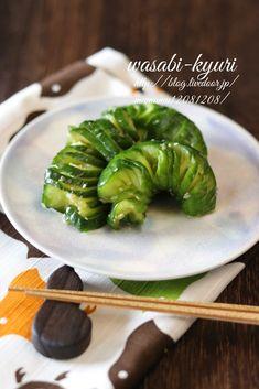 わさびきゅうり。 by きよみんーむぅ 「写真がきれい」×「つくりやすい」×「美味しい」お料理と出会えるレシピサイト「Nadia | ナディア」プロの料理を無料で検索。実用的な節約簡単レシピからおもてなしレシピまで。有名レシピブロガーの料理動画も満載!お気に入りのレシピが保存できるSNS。
