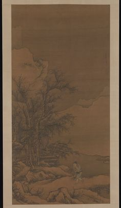 Chinese Painting, Chinese Art, Mandate Of Heaven, Snow Artist, Maker Culture, Bare Tree, Image Painting, Chinese Garden, Deciduous Trees