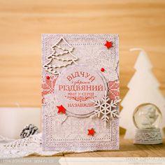 Christmas Inspiration from Tanya SonataJoy for Lesia Zgharda   Штампувальня