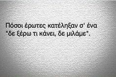 Soul Quotes, Sad Love Quotes, Amazing Quotes, Cute Quotes, Wisdom Quotes, Best Quotes, Funny Greek, Greek Words, Greek Quotes