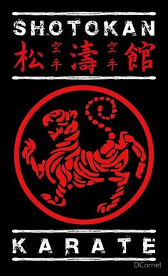 Shotokan karate available on shirts, posters, phone cases and more Master Self-Defense to Protect Yourself