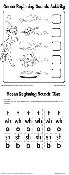 Ocean Beginning Sounds Activity Printable from Lakeshore Learning (Kindergarten)