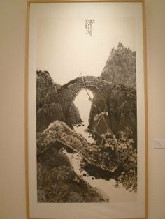 Chinese-ink-painting-by-Meng-Weidong-007
