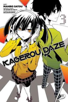The third volume of the manga from multimedia mega-talent JIN (Shizen no Teki-P) concerns the strange experiences of Takane Enomoto. She attends high school with only one other student in her class an