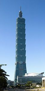 Taipei 101, the tallest and largest green building of LEED Platinum certification in the world since 2011.