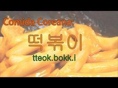 ▶ Comida Coreana: Como hacer tteokbokki 떡볶이 - YouTube