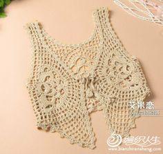Booties Crochet, Gilet Crochet, Crochet Stitches, Knit Crochet, Crochet Summer Dresses, Crochet Summer Tops, Crochet Crop Top, Crochet Cardigan, Diy Crafts Knitting